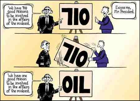 war-iraq-710_reasons oil