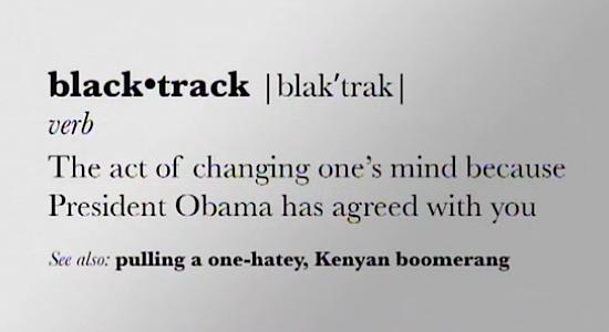 Black Track-Definition